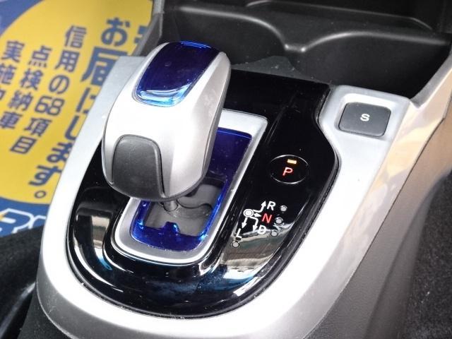 Sパッケージ 記録簿 バックカメラ ナビ&TV(11枚目)