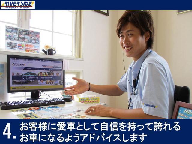 Sパッケージ 記録簿 バックカメラ ナビ&TV(29枚目)
