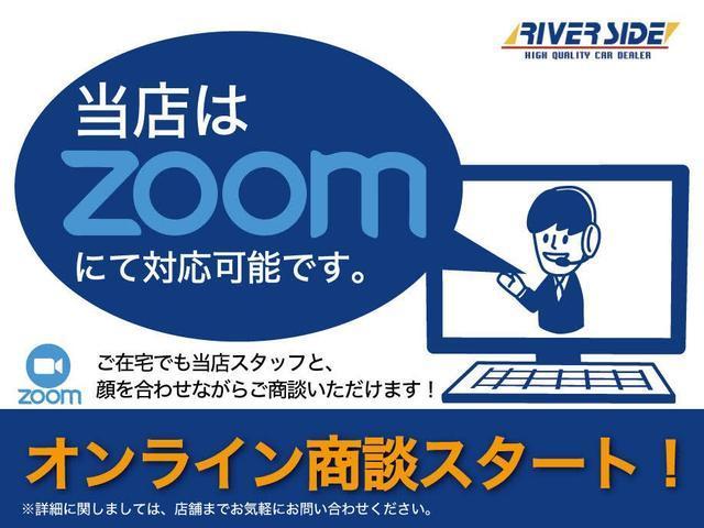 X 記録簿 アイドリングストップ バックカメラ ナビ&TV 電動スライドドア(21枚目)