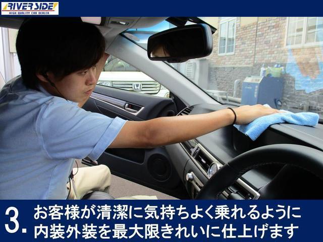 X 記録簿 アイドリングストップ バックカメラ ナビ&TV 電動スライドドア(28枚目)
