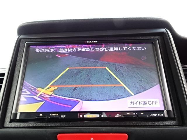 2トーンカラースタイル G・ターボLパッケージ ナビ 両電動(12枚目)