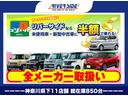 X 記録簿 アイドリングストップ バックカメラ ナビ&TV 電動スライドドア(44枚目)