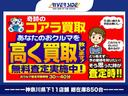 X 記録簿 アイドリングストップ バックカメラ ナビ&TV 電動スライドドア(47枚目)