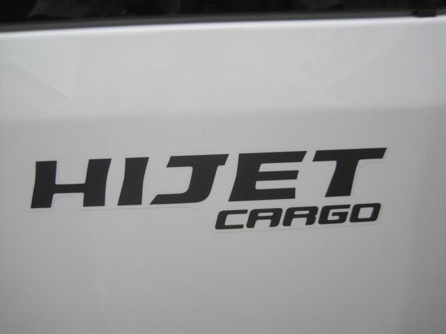 ダイハツ ハイゼットカーゴ DX IAT AC PS フロントPW WエアB キーレス
