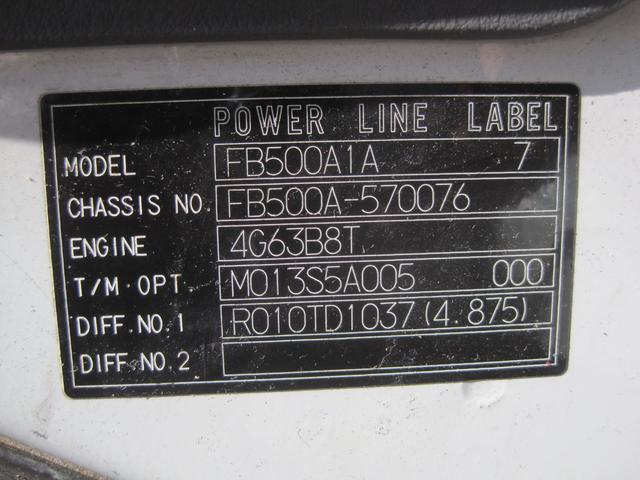 F5 AC PS ETC 最大積載1500Kg ガソリン車(19枚目)