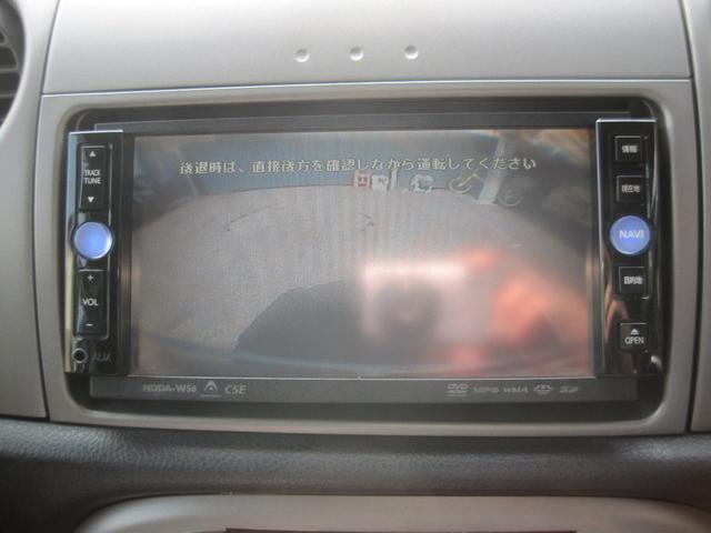 ミニライト 純正DVDナビ Bカメラ ミニライトアルミホイール MOMOステアリング プラズマクラスター キーレス(41枚目)