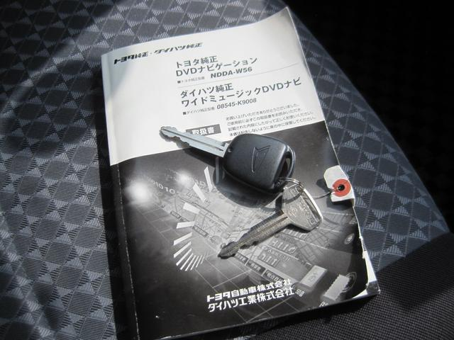 ミニライト 純正DVDナビ Bカメラ ミニライトアルミホイール MOMOステアリング プラズマクラスター キーレス(45枚目)