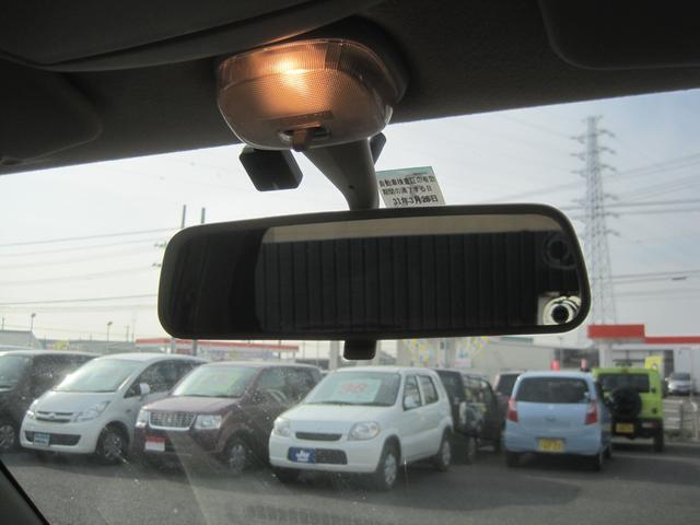 「シボレー」「シボレー MW」「ミニバン・ワンボックス」「千葉県」の中古車15
