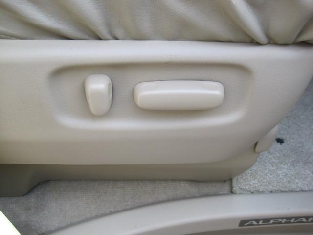 MZ サイドリフトアップシート装着車(19枚目)