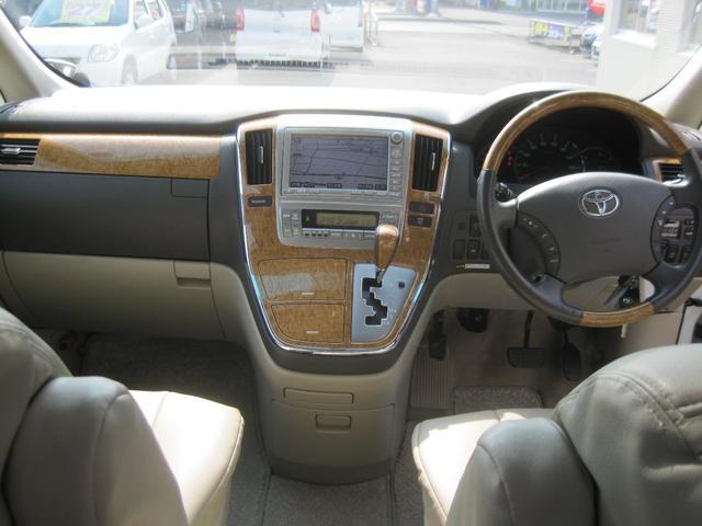 MZ サイドリフトアップシート装着車(22枚目)