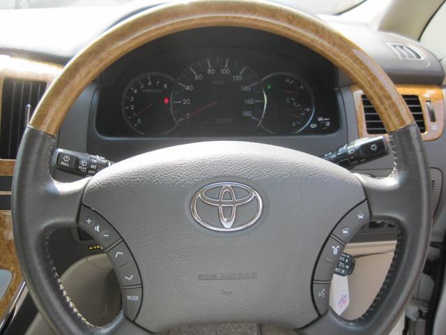 MZ サイドリフトアップシート装着車(23枚目)