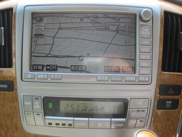 MZ サイドリフトアップシート装着車(31枚目)