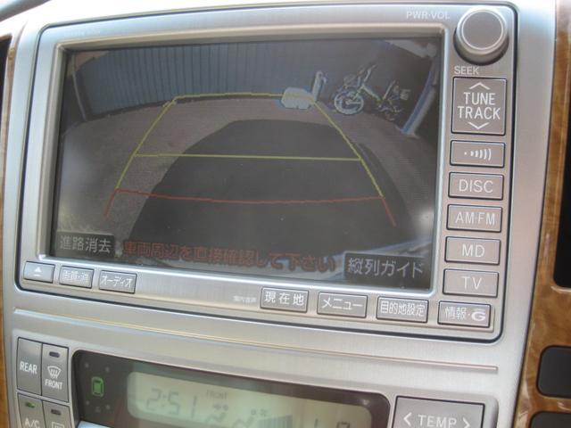 MZ サイドリフトアップシート装着車(32枚目)