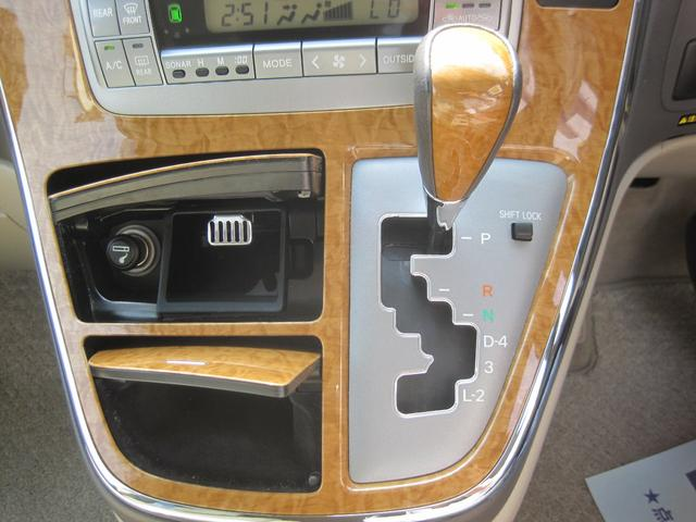 MZ サイドリフトアップシート装着車(33枚目)