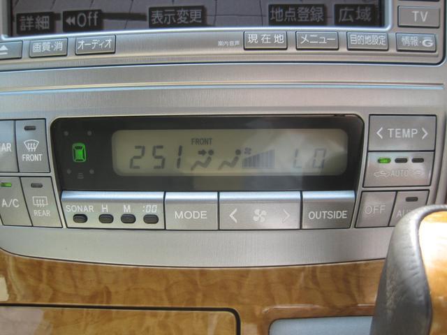 MZ サイドリフトアップシート装着車(34枚目)