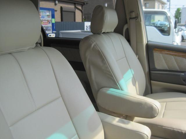 MZ サイドリフトアップシート装着車(37枚目)