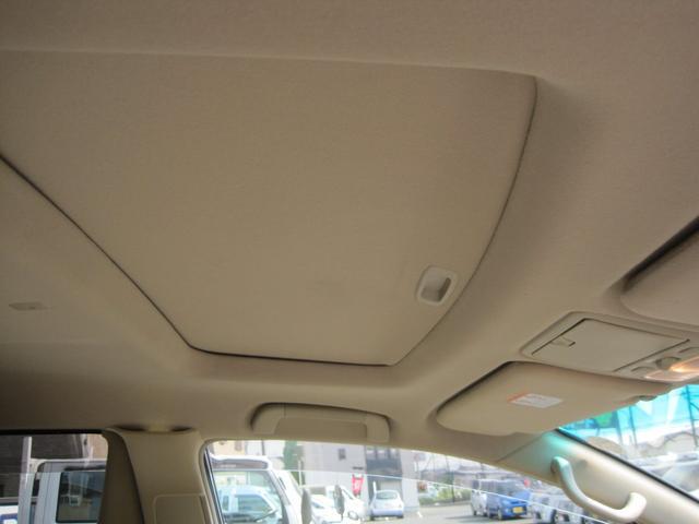 MZ サイドリフトアップシート装着車(38枚目)