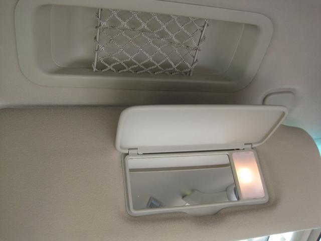 MZ サイドリフトアップシート装着車(40枚目)