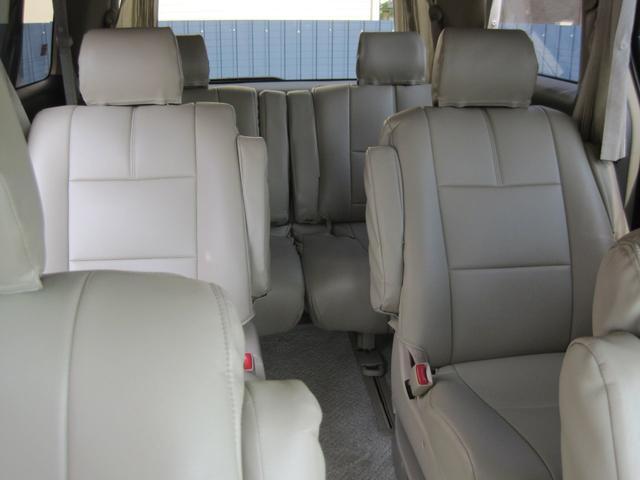 MZ サイドリフトアップシート装着車(49枚目)