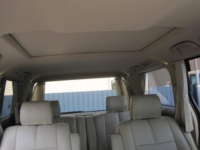 MZ サイドリフトアップシート装着車(50枚目)