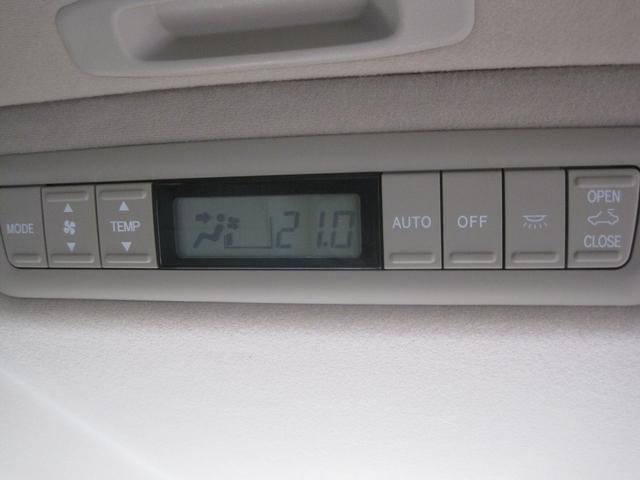 MZ サイドリフトアップシート装着車(54枚目)