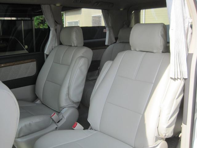 MZ サイドリフトアップシート装着車(59枚目)