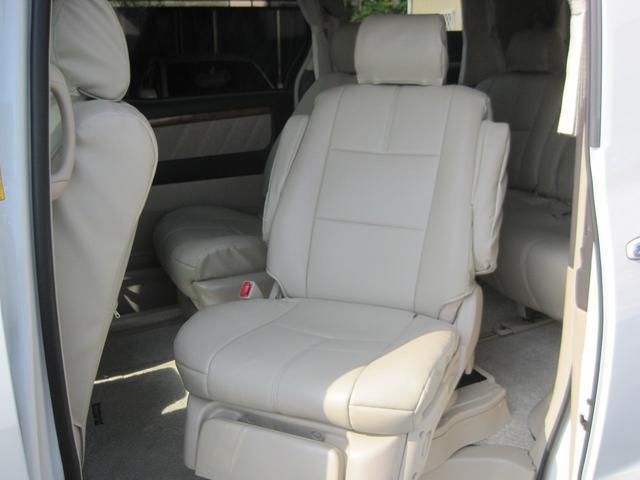 MZ サイドリフトアップシート装着車(68枚目)