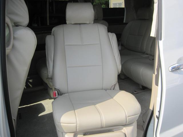 MZ サイドリフトアップシート装着車(69枚目)