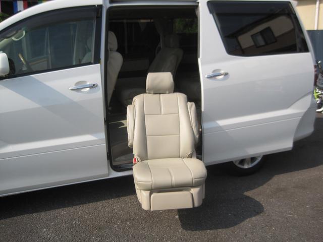 MZ サイドリフトアップシート装着車(73枚目)