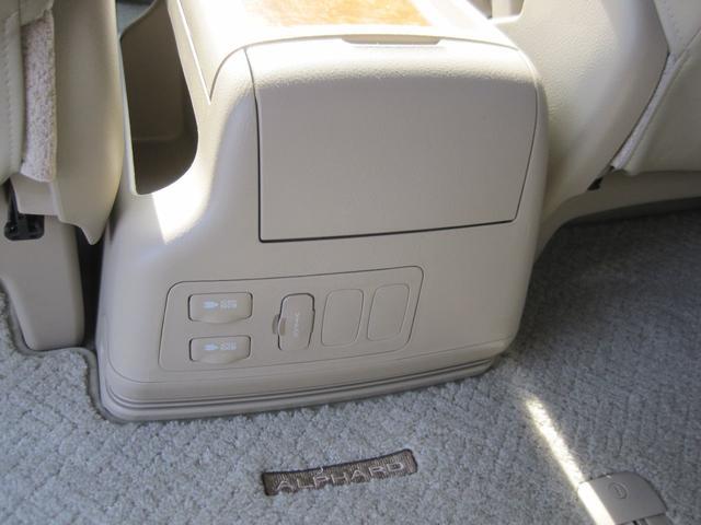 MZ サイドリフトアップシート装着車(74枚目)