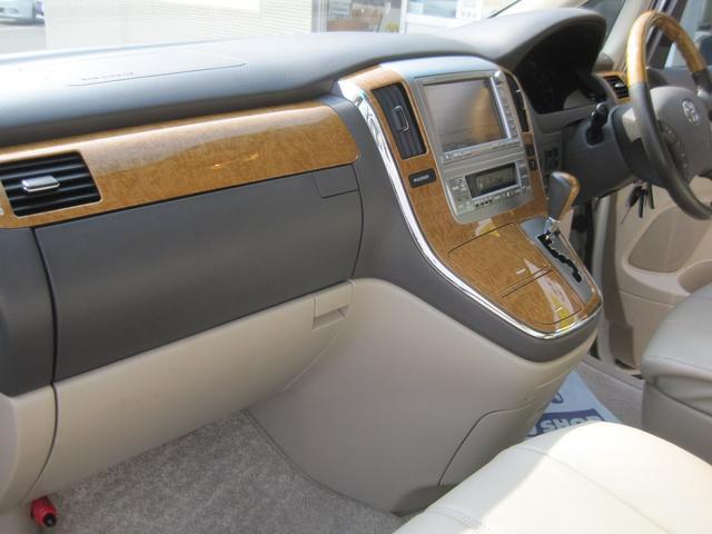 MZ サイドリフトアップシート装着車(77枚目)