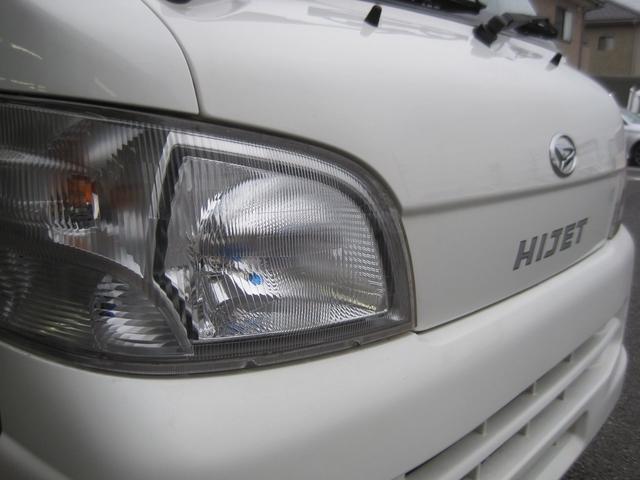 4WD DX エアコン パワステ 4枚リーフ(4枚目)