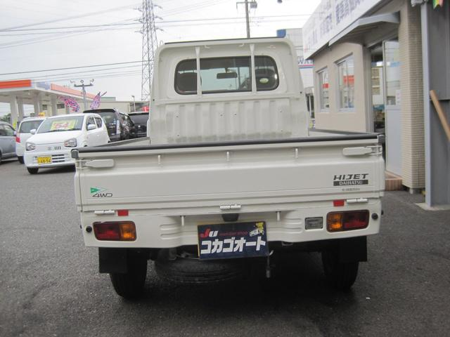 4WD DX エアコン パワステ 4枚リーフ(8枚目)
