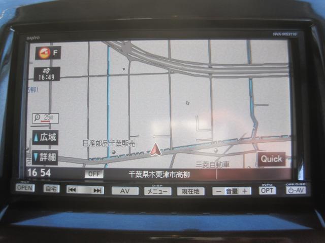 G 車検2年5月 走行1.6万キロ 左側電動ドア ナビ TV(15枚目)