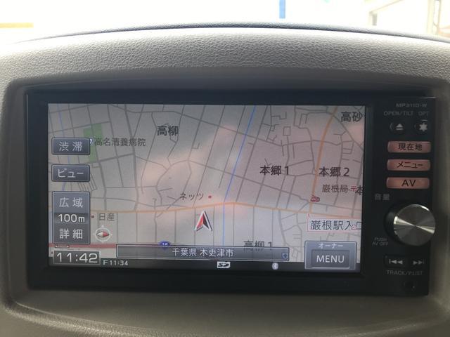 15X Mセレクション ナビ TV バックカメラ ETC(15枚目)