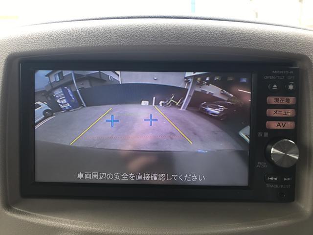 15X Mセレクション ナビ TV バックカメラ ETC(16枚目)
