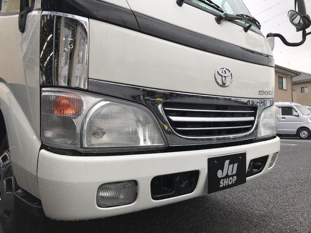 「トヨタ」「トヨエース」「トラック」「千葉県」の中古車23