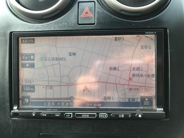 「日産」「デュアリス」「SUV・クロカン」「千葉県」の中古車12