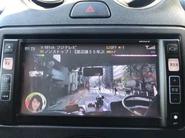 12X 純正ナビ TV プッシュスタート ETC フル装備(19枚目)