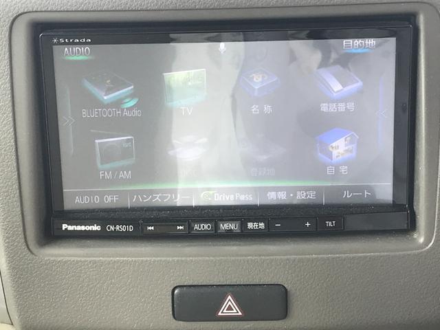「マツダ」「フレアワゴン」「コンパクトカー」「千葉県」の中古車10