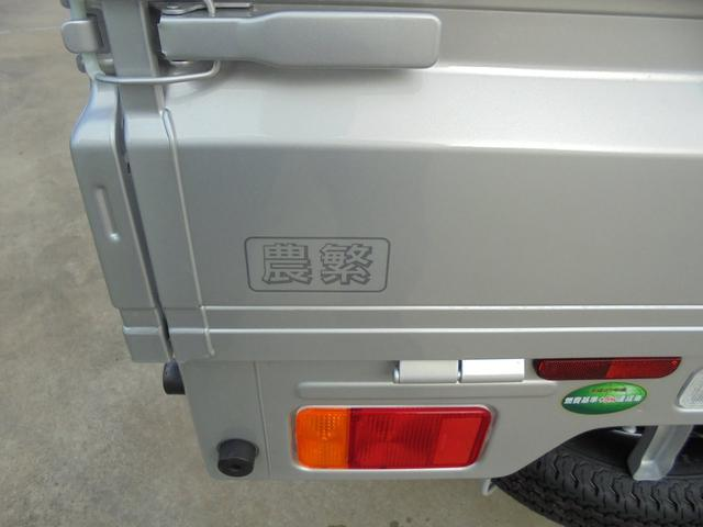 KCエアコン・パワステ 農繁仕様 軽トラ 届出済み未使用車(5枚目)
