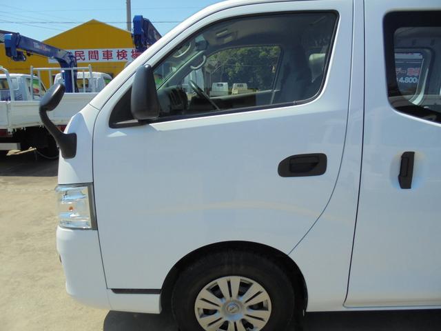 「日産」「NV350キャラバン」「その他」「千葉県」の中古車7
