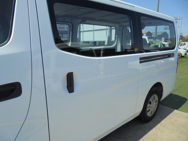 「日産」「NV350キャラバン」「その他」「千葉県」の中古車8