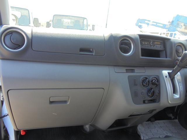 「日産」「NV350キャラバン」「その他」「千葉県」の中古車15
