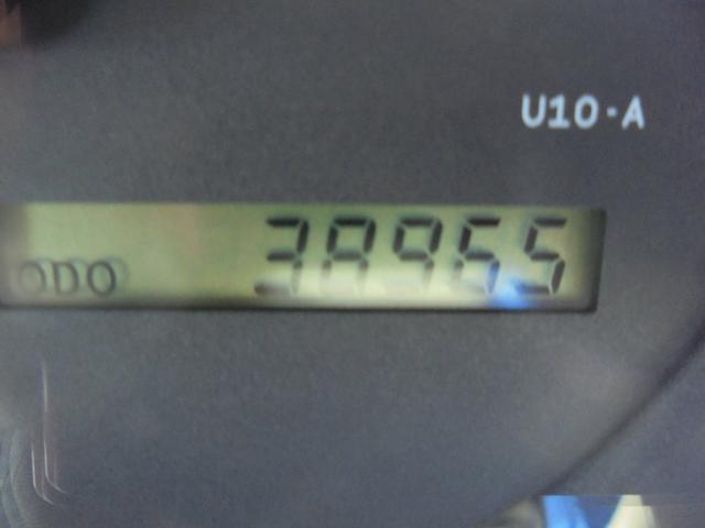 走行距離は、38965キロになります。