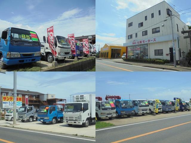 当社の物件をご覧いただきありがとうございます。トラック専門店の光陽モータースです。