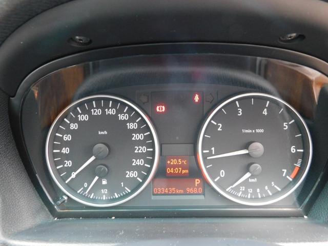 「BMW」「BMW」「セダン」「千葉県」の中古車13