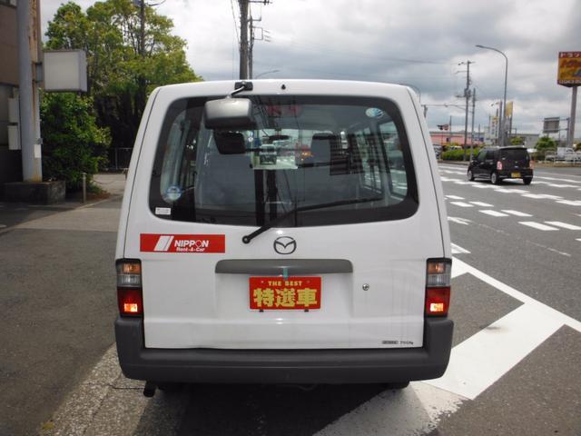 マツダ ボンゴバン DXレンタカーUP車 ナビ 地デジTV ETC付