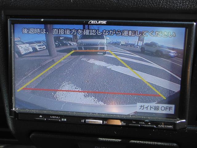 ロイヤルサルーン社外ナビ地デジTVバックカメラETC付(9枚目)