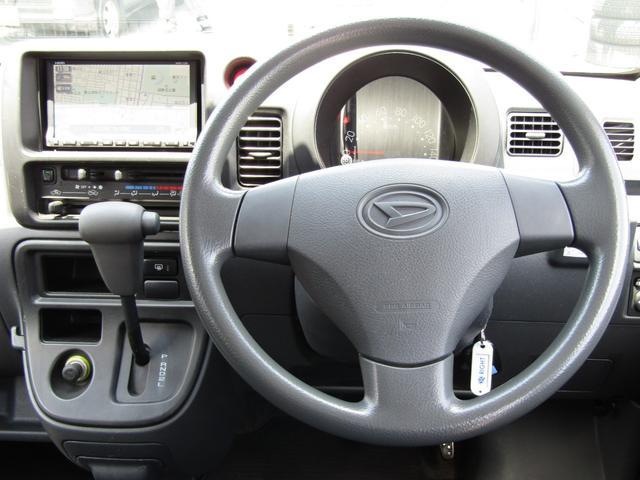 ダイハツ ハイゼットカーゴ クルーズ HDDナビ パートタイム4WD キーレス